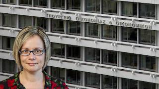 """Τροπολογία """"ανάσα"""" για τις Σχολικές Επιτροπές από την βουλεύτρια Πιερίας του ΣΥΡΙΖΑ Μπέττυ Σκούφα. Απαλλαγή σχολικών επιτροπών από την καταβολή φόρου εισοδήματος"""
