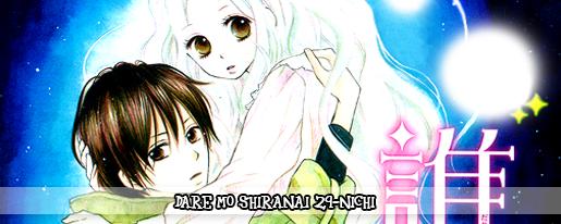 http://www.candy-scans.pl/p/dare-mo-shiranai-29-nichi.html