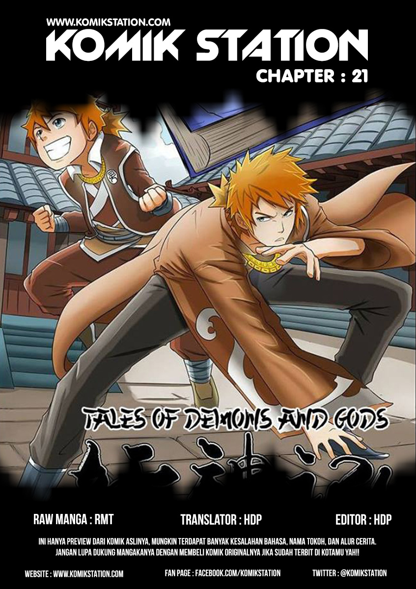Tales of Demons and Gods Chapter 21