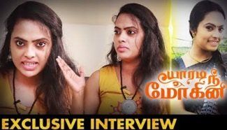 Actress Yamuna Chinnadurai Interview | Yaaradi Nee Mohini Serial