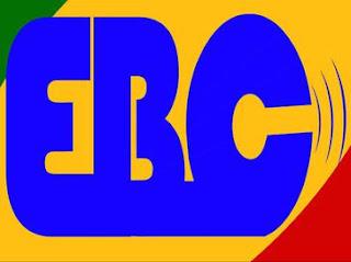 تردد قناة إي بي سي أثيوبيا على النايل سات 2018 الأثيوبية EBC Ethiopia