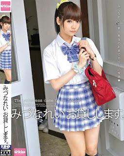 EKDV-127 Mitsu Will Lend You Examples