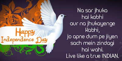 True Indian Hindi Wishes Quotes Images download
