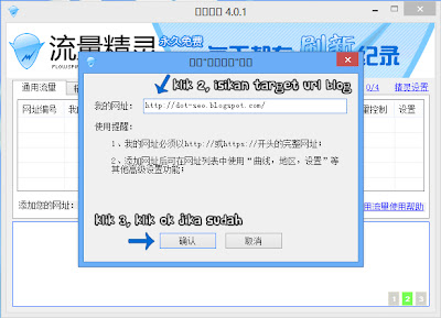 Cara Menambah Visitor Dengan Jingling Auto Visitor, Jingling 4.0.1
