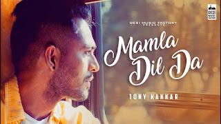 MAMLA DIL DA | TONY KAKKAR | GUITAR CHORDS | STRUMMING PATTERN | GUITARLOVERSS.BLOGSPOT.COM