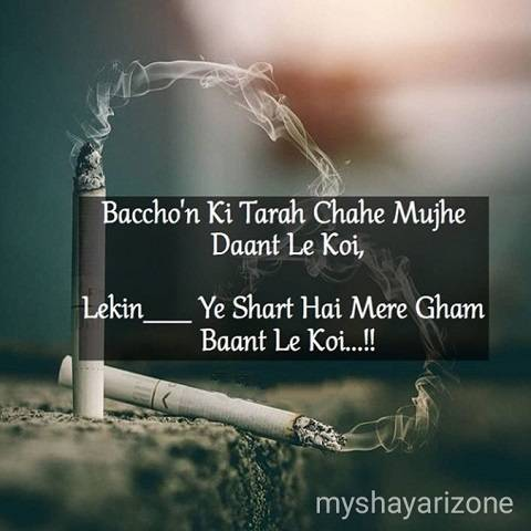 Heart Touching Sensitive Lines Poetry Picture SMS in Hindi