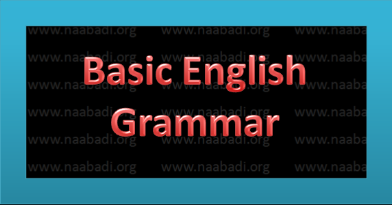 Effective English Grammar Notes for Competitive Exams(www.naabadi.org)