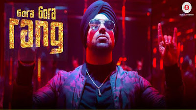 Gora Gora Rang Lyrics - Deep Money | ShowKidd | Latest Punjabi Songs 2017