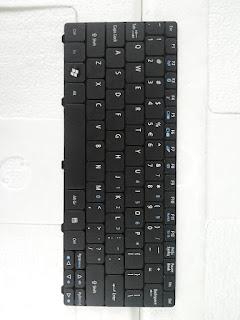 Jaul Keyboard ACER AOD 255/533H