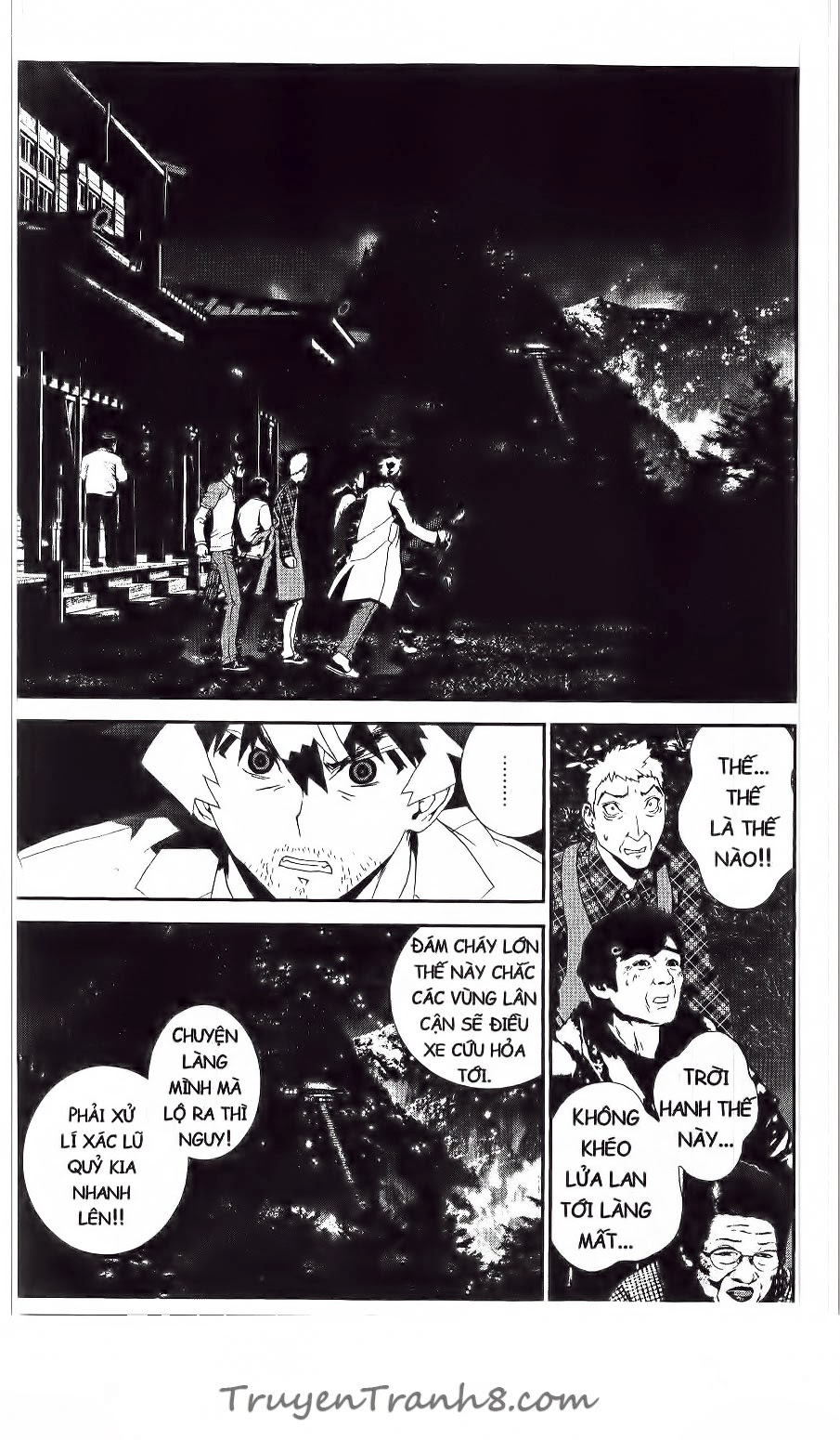 Shiki chapter 41 trang 20