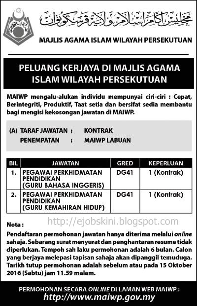 Jawatan Kosong Majlis Agama Islam Wilayah Persekutuan (MAIWP) Oktober 2016