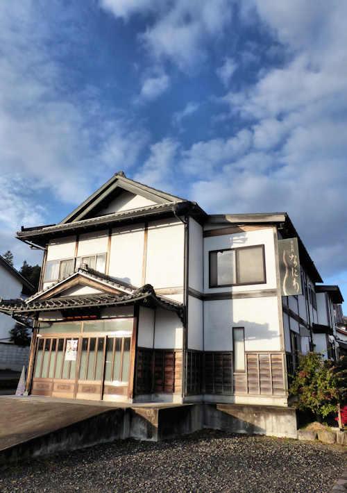 Naniwa Ryokan.