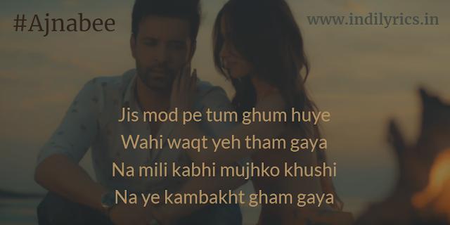 Ajnabee Khud Se Raha Main | Soham Naik | Aamir Ali & Sanjeeda Sheikh | Song lyrics with English Translation and Real meaning
