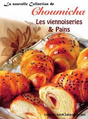Télécharger Livre Gratuit Viennoiseries et pains pdf