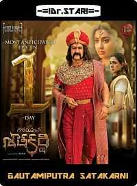 Download Gautamiputra Satakarni (2017) Hindi Telugu Movie