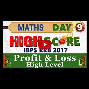 High Score | Profit & Loss High Level | Day 9 | Maths | Latest Tricks | IBPS RRB 2017