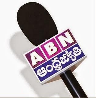 ABN Andhra Jyothi News Live - Telugu News Channel | Kothacinema