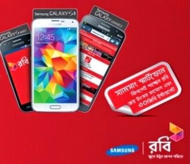 Robi-Handset-Offer-with-Samsung