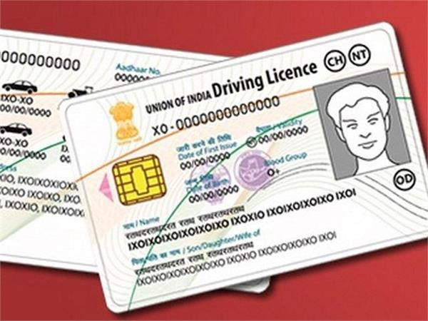 How To Utilize For A Driving Licence At The Rto (Offline Mode)