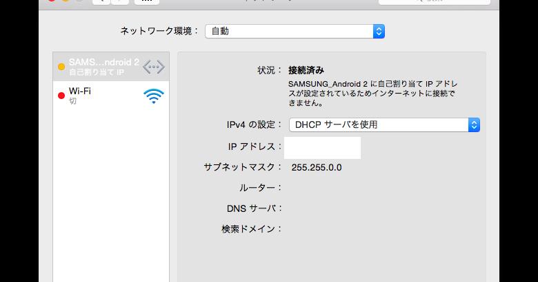wi fi ip アドレス 取得 できない