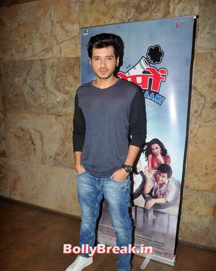 Divyendu Sharma, 'Ekkis Topon Ki Salami' Special Screening Photos