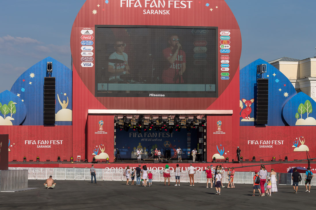 Фан-зона ФИФА в Саранске FIFA Fan Zone Saransk