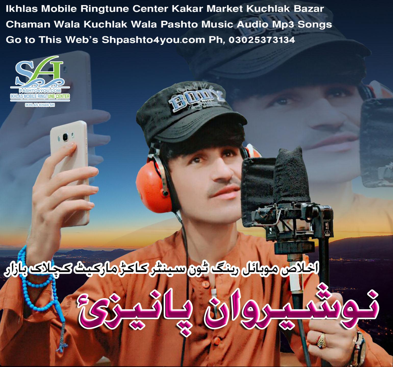 Noshirvan Panezai New Pashto Mp3 Song 2018 Dec 5