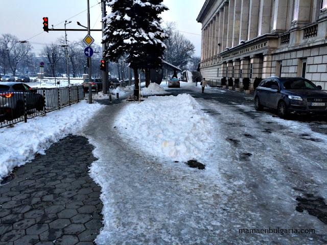 Nieve helada Bulgaria