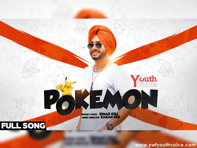Pokemon - Simar Gill (2016) HD Funny Punjabi Song, Download Pokemon - Simar Gill Full HD 720p, 1080p Video Song 320 Kbps MP3 VBR CBR or Original iTunes M4A.