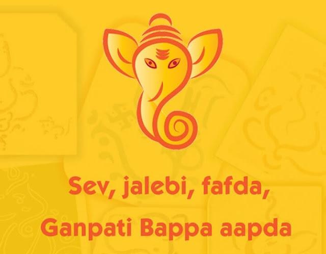 Sev jalebi Fafda Ganpati Bappa Aapda