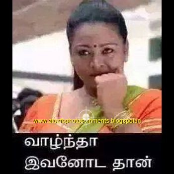 Funny comments images tamil