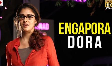 Dora – Engapora Dora Tamil Lyric Video | Nayanthara | Vivek – Mervin