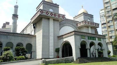 Masjid Agung Taipei