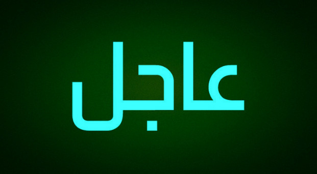 سانا: وسائط الدفاع الجوي السوري تتصدى لأهدف معادية في سماء ريف دمشق