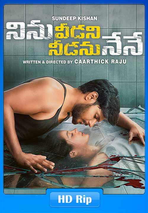 Ninu Veedani Needanu Nene 2019 720p Telugu HDRip ESub x264 | 480p 300MB | 100MB HEVC Poster