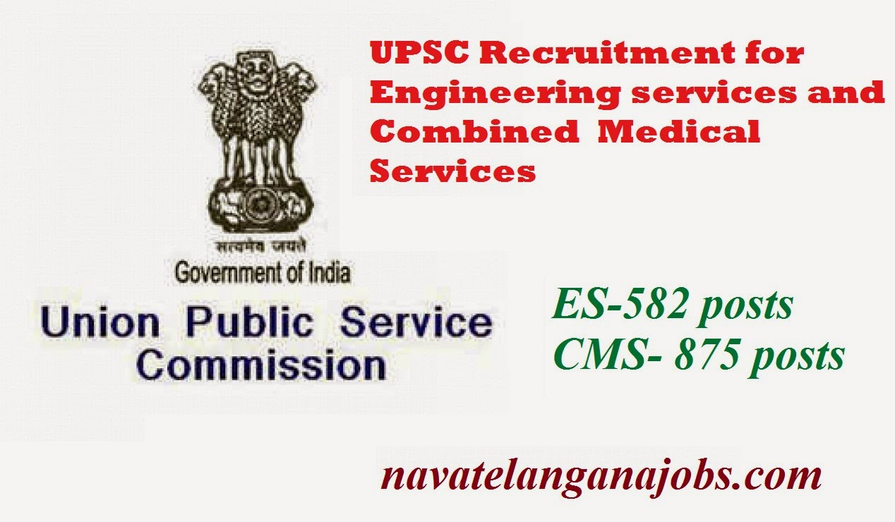 upsc recruitment 2014