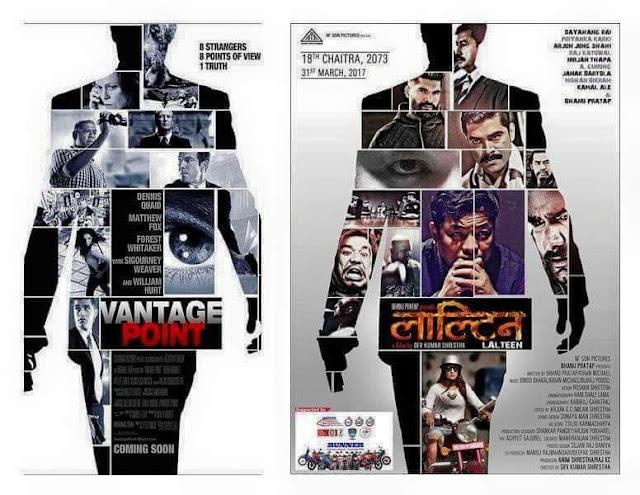lalteen nepali movie