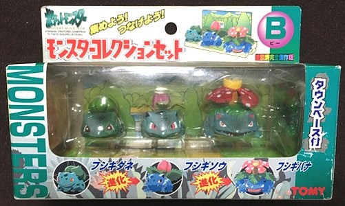 Venusaur Pokemon figure Tomy Monster Collection Set-B