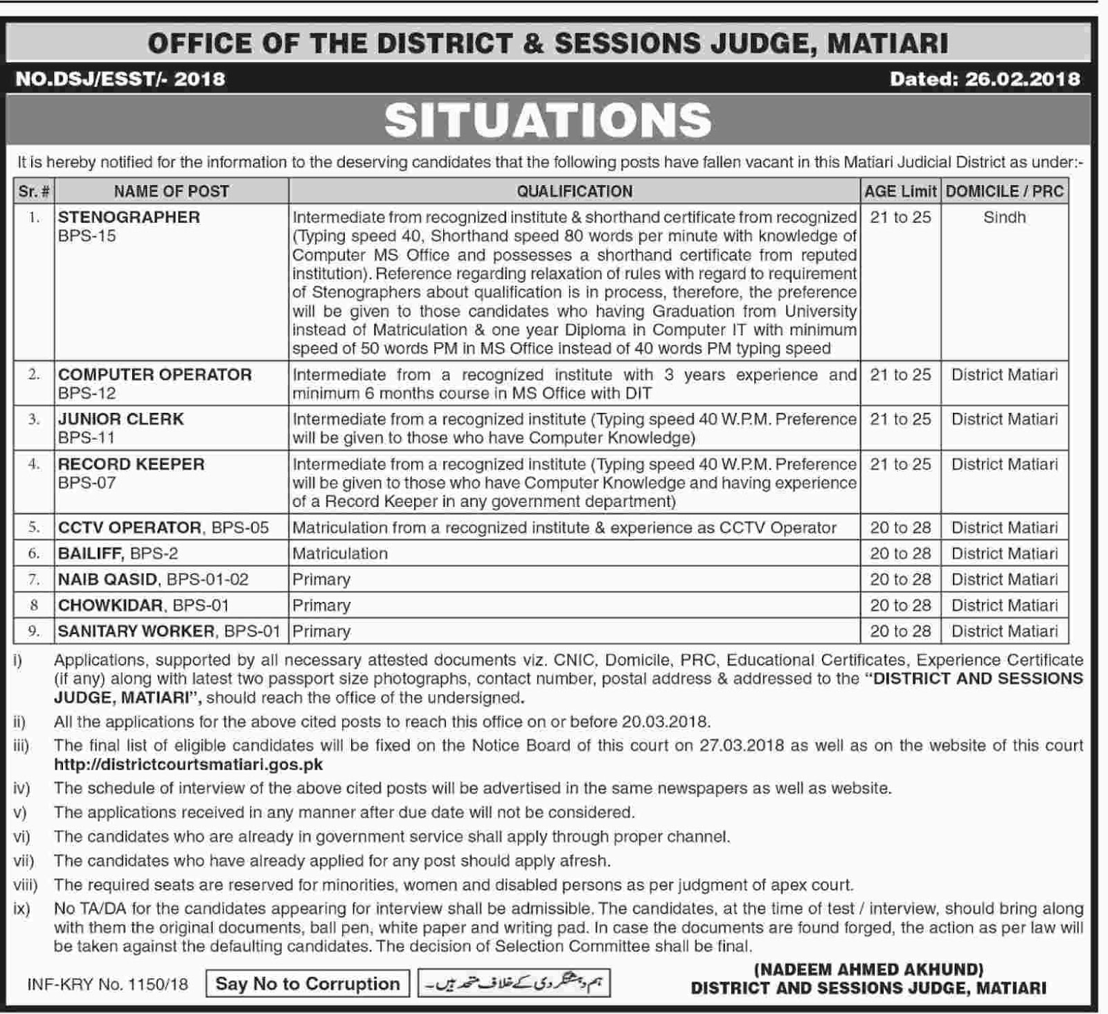 Jobs In Office Of District And Session Judge Matiari 2018 for 9 Vacancies