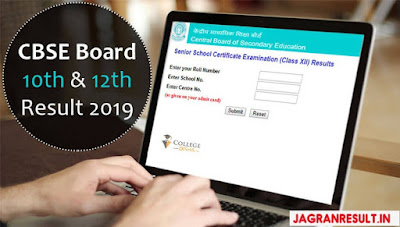 cbse board result 2019 date cbse board result 2019 cbse board result 2019 class 10 cbse board result 2019 date class 12 cbse board result 2019 class 12 cbse board result 2018 cbse board result class 12 cbse board result 2019 12th cbse board result date cbse board result amar ujala cbse board result announced date cbse board result analysis cbse board result announced cbse board result kab aayega about cbse board result 2018 about cbse board result check the cbse board result cbse board result bihar when cbse board result will be declared 2018 cbse board board result cbse board board 12th result cbse board result class 12 2019 cbse board result class 10 2019 cbse board result com cbse board result check cbse board result class 12 2019 date cbse board result class 10 2019 date cbse board result class 10th cbse board result class 10 date class cbse board result class 12 cbse board result 2018 class 12 cbse board result class 10 cbse board result date 2018 class 10 cbse board result 2019 class 10th cbse board result 2017 class 12 cbse board result 2019 class 10 cbse board result 2017 8th class cbse board result class 10 cbse board result 2016 cbse board result date 2019 cbse board result date 2019 class 10 cbse board result date 2019 class 12 cbse board result delhi cbse board result date class 10 cbse board result declared date cbse board result declaration date 2019 cbse board result date class 12 cbse board result delhi 2019 download cbse board result download cbse 10th result 2018 download cbse 12th result 2018 download cbse 10th result download cbse 12th result school wise download cbse 10th result 2016 download cbse 10th result 2015 download cbse 10th result 2014 download cbse 10th result 2013 cbse board result expected date cbse board result expected date 2018 cbse board result exam 2018 cbse board exam result 2019 cbse board exam result date 2019 class 10 cbse board exam result 2017 cbse board exam result date 2019 cbse board exam result 2018 class 12 cbse board exam result 2016 cbse board exam result 2019 class 12 cbse exam board result cbse board result for class 12 cbse board result for class 10 cbse board result for cbse board result for class 10 2019 cbse board result format cbse board result for 2019 cbse board result date for class 10 cbse board result 2018 for class 12 cbse board result for 12th 10th cbse result gujarat 2018 cbse 10th result 2018 grading system cgbse 10th result 2018 cbse board result high school cbse board result high school 2019 cbse board result high school 2013 cbse board result hindi cbse board result high school 2017 cbse board result high school 2015 cbse board result high school 2016 cbse board highschool result 2017 cbse board highschool result 2012 cbse board highschool result 2014 cbse board result in 2019 cbseboardresult.in cbse board result image cbse board result in bihar cbse board result in 12th class cbse board result in 10 class cbse board result in delhi cbse board result in 2017 cbse board result in 2016 cbse board result in 2015 cbse board result jharkhand cbse 12th result jagranjosh cbse 10th result jharkhand cbse 12th result jharkhand 2018 cbse board result 2018 jagran josh cbse 12th result 2018 jammu cbse class 10th result jagranjosh cbse 12th result 2018 jamshedpur j&k cbse 12th result cbse board result kab aayega 2019 cbse board result kab tak aayega cbse board result kab niklega 2019 cbse board result kab aayega 2019 ka cbse board result ki date cbse board result kaise dekhe cbse board ka result cbse board ka result kab niklega u k cbse board result cbse board result link cbse 10th result latest news cbse 10th result latest update cbse 12th result latest news cbse 10th result link 2018 cbse 10th result latest news 2018 cbse 12th result link 2018 cbse 10th result topper list cbse 10th result topper list 2018 cbse 12th result 2018 latest news cbse board result matric cbse board result 10 me cbse bihar board matric result m.p. cbse 10th result cbse board result nic cbse board result news in hindi cbse board result nic in 2018 cbse board result nic in 2019 class 12 cbse board result name wise cbse board result name wise 2018 cbse board result news 2018 cbse board neet result 2018 cbse board neet result cbse board result of class 12 cbse board result of class 10 2019 cbse board result of class 12 2019 cbse board result of 2019 cbse board result of class 12th cbse board result of class 12th 2019 cbse board result of 10th class 2019 cbse board result out cbse board result of class 10 cbse board result of class 10th date of cbse board result 2018 website of cbse board result date of cbse board result 2018 class 10 date of cbse board result 2019 date of cbse board result 2018 class 12 time of cbse 12th result time of cbse 12th result 2018 date of cbse 10th result percentage of cbse 10th result topper of cbse 10th result 2018 cbse board result plus two cbse board result pattern cbse board pariksha result cbse board result quora cbse board result release date cbse 10th result revaluation 2018 cbse 10th result rajasthan 2018 cbse 12th result revaluation 2018 cbse 10th result 2012 roll number wise cbse 10th result 2018 roll number cbse board result result cbse 10th board result 2015 roll no wise cbse board result 12th result 2018 cbse board result site cbse board result site 2019 cbse board result school wise 2019 cbse board result sheet cbse board result system cbse board result sandhu hazaar 18 cbse board result search cbse board result supplementary cbse board result science 2018 cbse board result saharanpur is cbse board result declared high school cbse board result 2013 cbse school 12th result 2018 cbse school 10th result high school cbse board result 2017 high school cbse board result 2015 high school cbse board result 2016 high school cbse board result 2014 high school cbse board result 2011 what is cbse board result 2016 cbse board result today cbse board result time cbse board result today 2019 cbse board result topper cbse board result topper 2018 cbse board result time 2018 cbse board result tenth cbse 12th board result time cbse board result update cbse board result up cbse board result uttarakhand cbse 12th result up board cbse board result latest update cbse board result 2018 updates cbse board result 2013 up cbse 12th result 2018 up board uttarakhand cbse board result date 2018 uk cbse board result 2019 uk cbse board result 2017 uk cbse board result date 2018 uk cbse board result 2018 10th uk cbse board result class 10 uk cbse board result 2018 class 10 uk cbse board result 2015 class 10 uk cbse board result 2018 12th class uk cbse board result 2018 10th class u.p cbse 10th result cbse board result verification cbse board result verification 2018 cbse board result verification 2011 cbse board result video cbse board result 10 vi cbse board result 2018 varanasi cbse board result in varanasi cbse 10th board result video सीबीएसई बोर्ड रिजल्ट वेरिफिकेशन cbse board result website cbse board result when come cbse board result with name cbse board result website 2018 cbse board result school wise cbse 12th results will be announced on cbse 10th results with name www.cbse board result 2018 www.cbse board result 2015 www.cbse board result 2019 www.cbse board result 2016 www.uk cbse board result.com west bengal cbse board result www.cbse board 12th result.com www.cbse board intermediate result.com www.cbse bihar board result 2017 cbse board x result 2018 cbse x board result 2018 cbse 12th result patna zone cbse 12th result 2018 zee news cbse 10th result 2018 zee news cbse 10th result bhubaneswar zone cbse 10th result 018 cbse 10th result 2006-07 cbse 10th result 2 018 1 0 cbse board result 1 0 cbse board result 2018 cbse board result 12th 2019 cbse board result 10th cbse board result 10th 2019 cbse board result 12 class 2019 cbse board result 10 cbse board result 12 class cbse board result 2019 class 10 date cbse board result 5th class 5th cbse board result 2018 cbse board result 8th class 2018 cbse board result 8th class cbse board 8th result cbse board 8th result 2018 cbse board result class 8 cbse board exam result 8th class 2018 cbse board result 2018 class 8 cbse 8 board result 2018 cbse 8th board result 2019 8 cbse board result 2018 class 8 cbse board result 2018