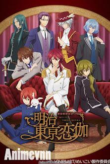 Meiji Tokyo Renka -  2019 Poster