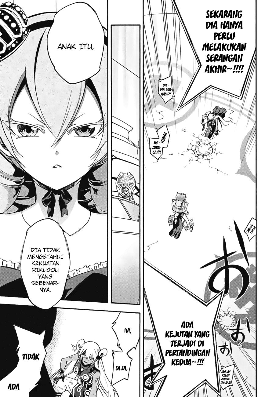 Sousei no Onmyouji Chapter 41-33