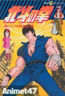 Bắc Đẩu Thần Quyền - Hokuto no Ken 1984 Poster