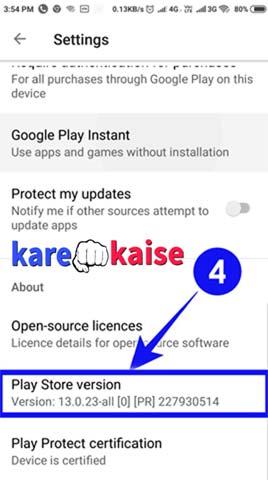 play-store-update-kare
