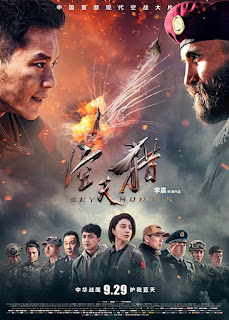 Sky Hunter (2017) full movie