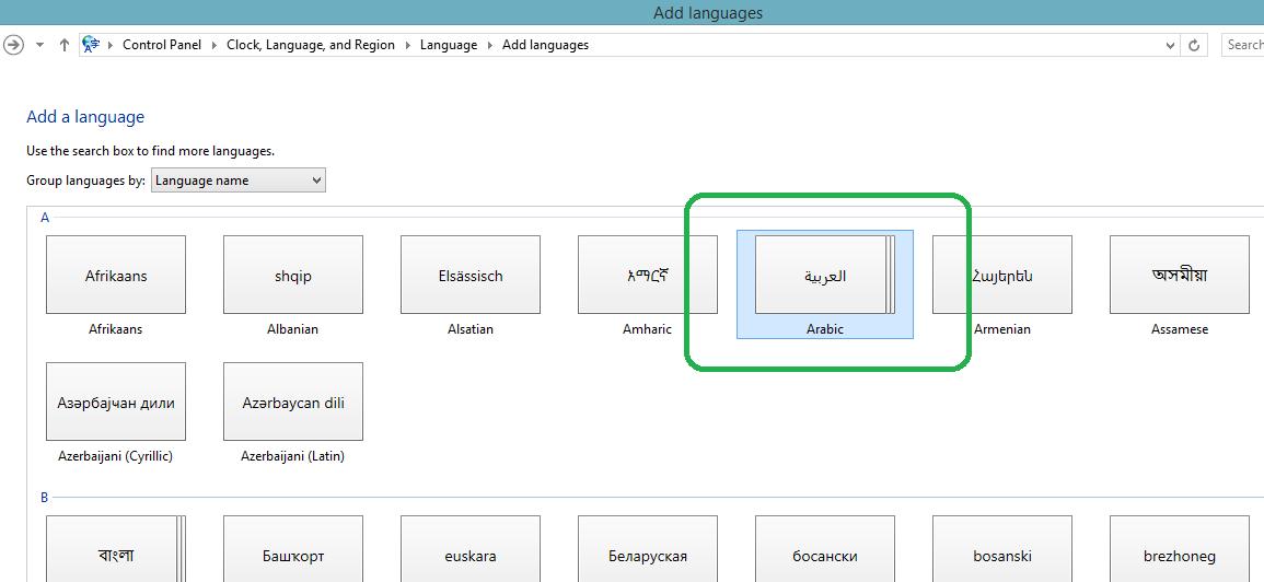 Tutorial Lengkap Menulis Huruf Arab di Laptop klik dua kali arabic