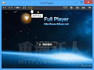 Full Player 2017