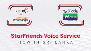 StarFriends Voice  Service