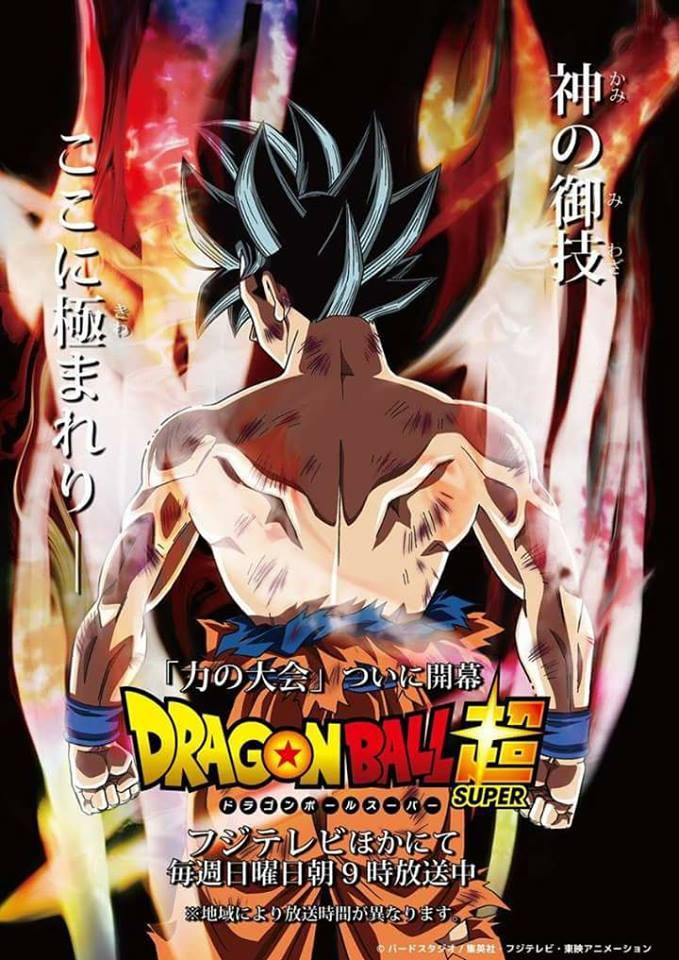imagen de Dragon Ball Super Latino