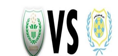 مشاهدة مباراة الاسماعيلى والاتحاد السكندرى اليوم بث مباشر فى كأس مصر
